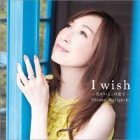 single_31.I-wish-~君がいるこの街で~通常盤