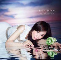 KICS-3417_MITSUMAKI_0708